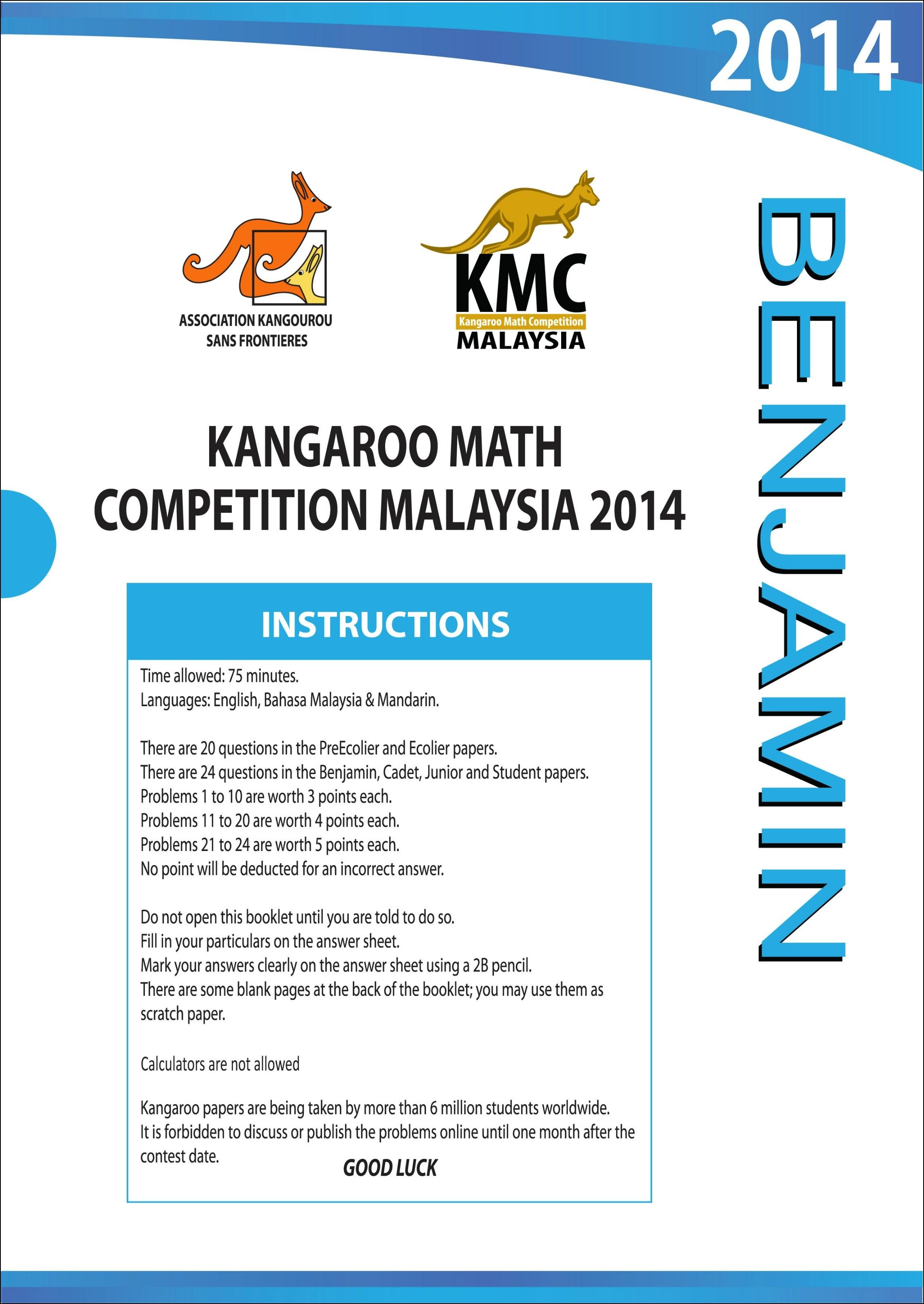 KMC 2014 Benjamin (Year 5 & 6)