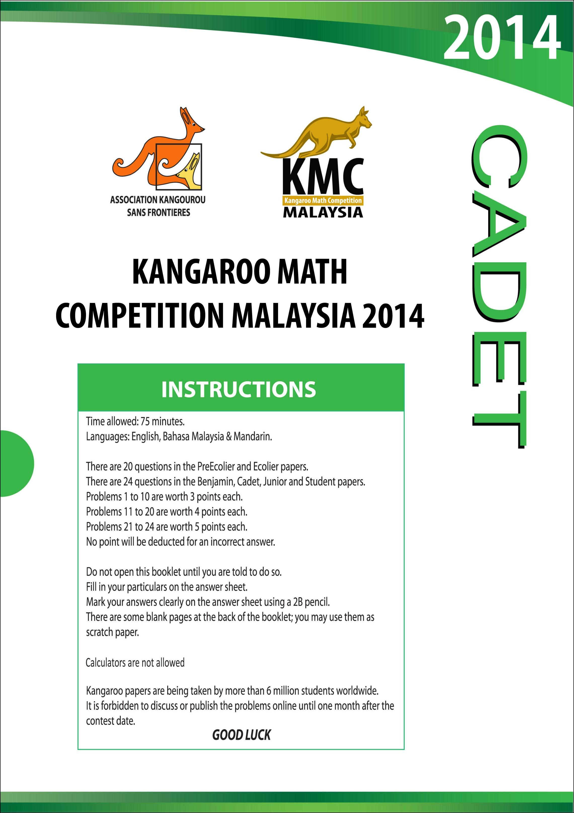 KMC 2014 Cadet (Form 1 & 2)