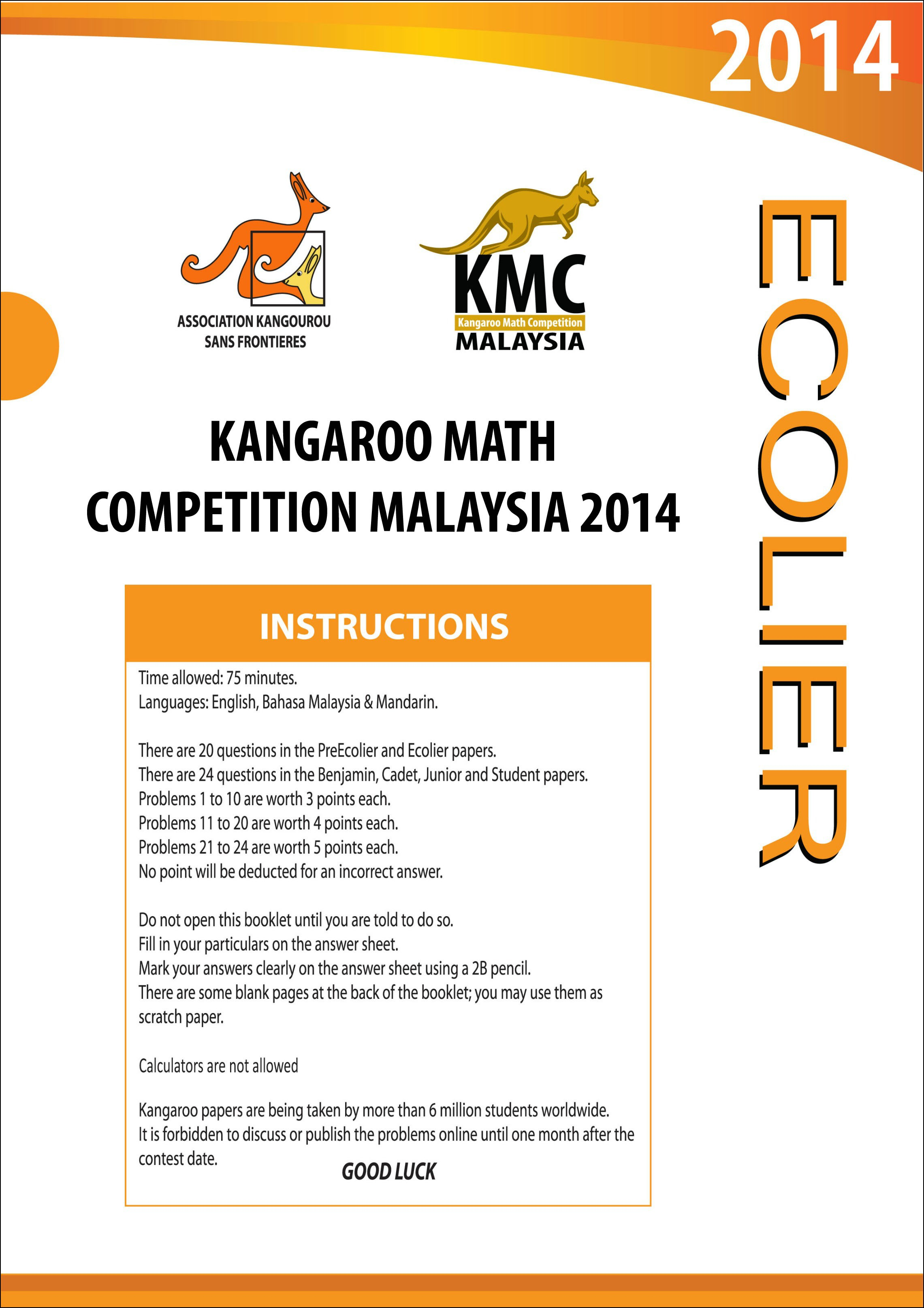KMC 2014 Ecolier (Year 3 & 4)