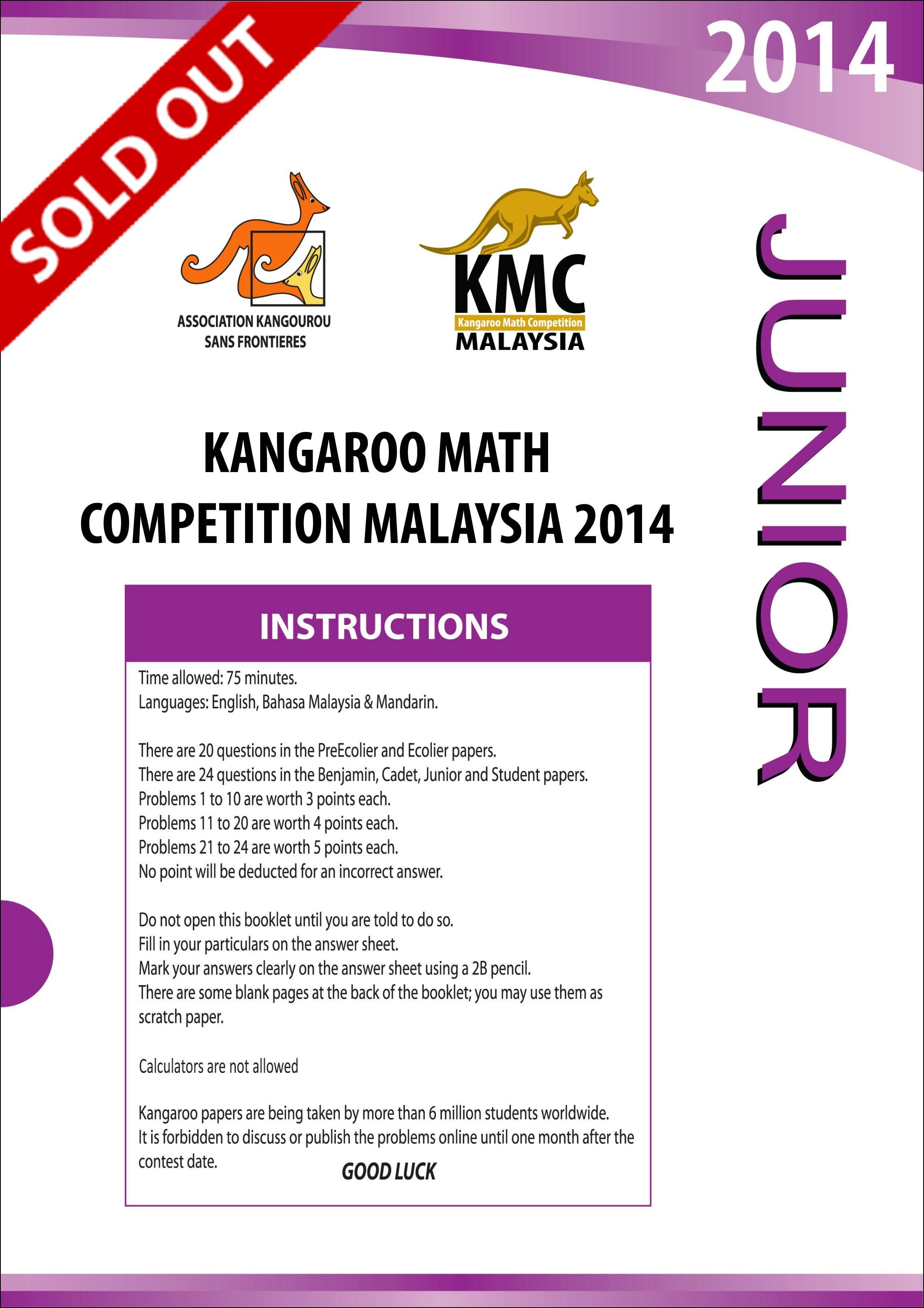 KMC 2014 Junior (Form 3 & 4)