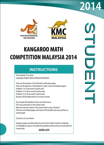 KMC 2014 Student (Form 5 & 6)