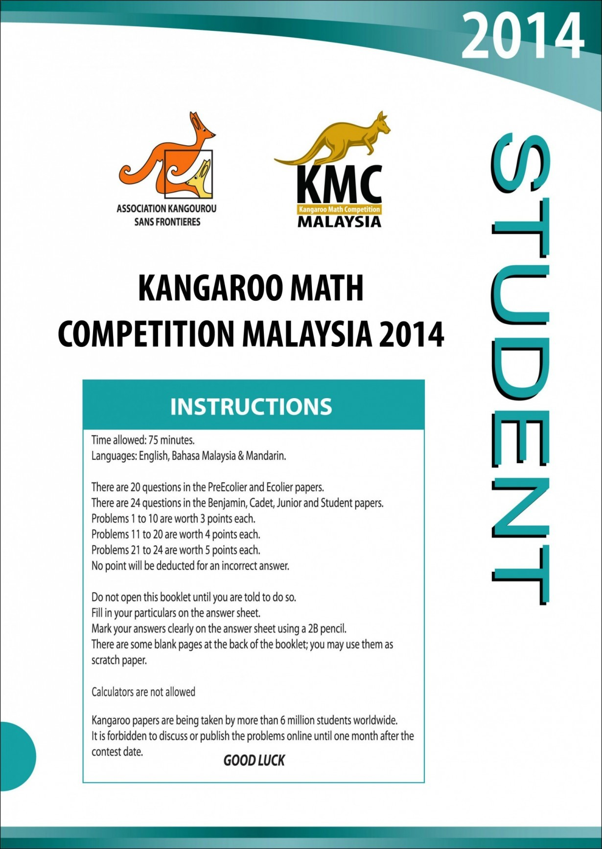 KMC 2014 Student (Form 5 & 6)