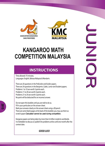 KMC Paper Junior 2015