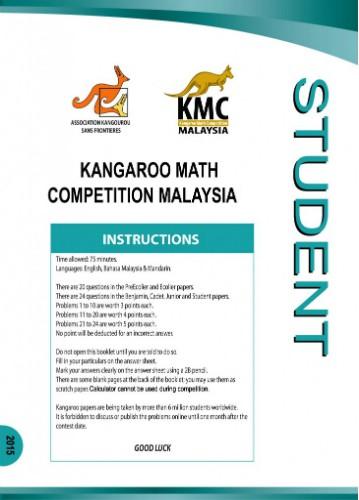 KMC Paper Student 2015