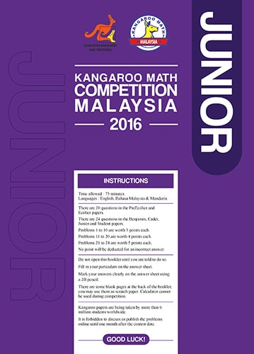 KMC Paper Junior 2016
