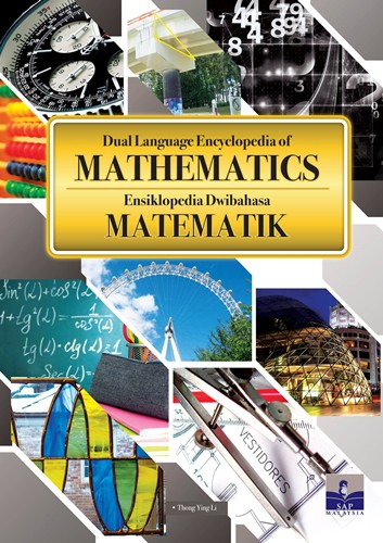 Dual Language Encyclopedia of Mathematics