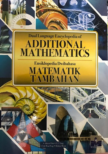 _Dual Language Encyclopedia of Additional Mathematics
